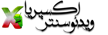 سرویس ویدئو سایت تخصصی اکسپریا