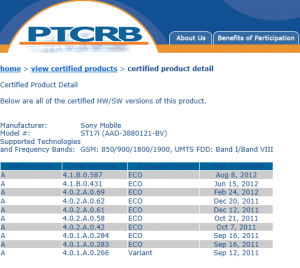 PTCRB-firmware