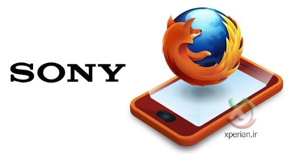 Sony-Firefox-OS-device