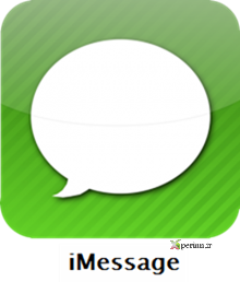 iMessage-for-iOS-5