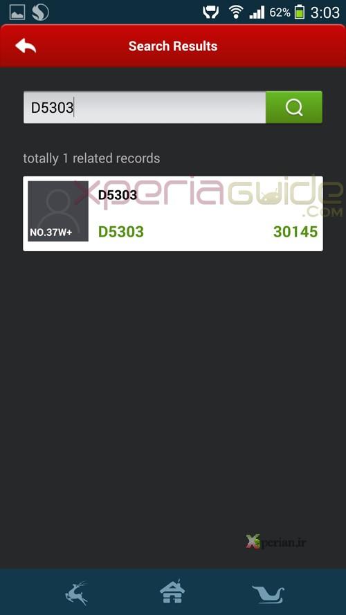 Sony-D5303-scored-30145-points-on-AnTuTu-Benchmark (1)