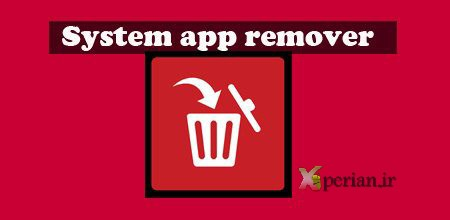 System-app-remover1Androidiha.com_