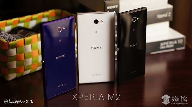 xperia_m2_3_color_1