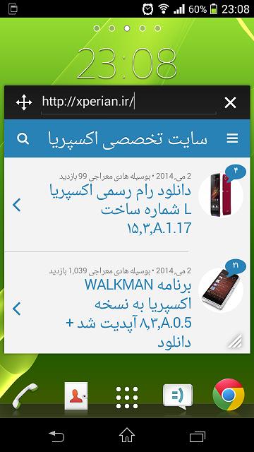 Screenshot_2014-05-02-23-08-39