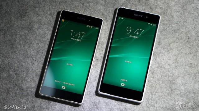 Z2-Global-versus-L50t_1-640x359