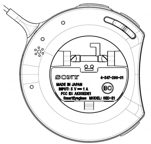 SmartEyeglass-FCC_2-640x613