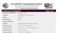 Wi-Fi-Alliance-Xperia-Z3-200x115