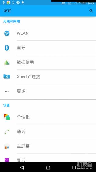 Xperia-C3-Lollipop_19.3.A.0.222_5-315x560