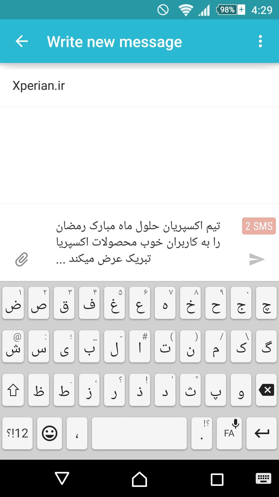 Screenshot_2015-06-18-04-29-51