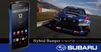 Xperia-Z4-Subaru-Hybrid-Bumper_1-200x103