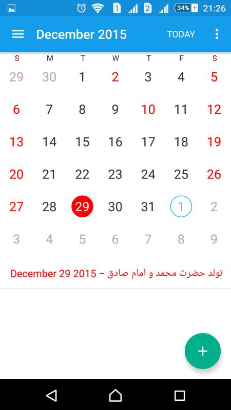 Screenshot_2016-01-01-21-26-36