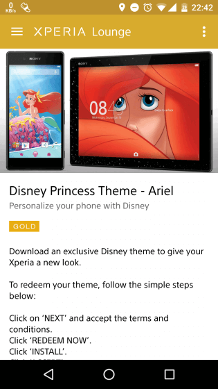 Disney-Princess-Ariel-Xperia-Theme_2-315x560