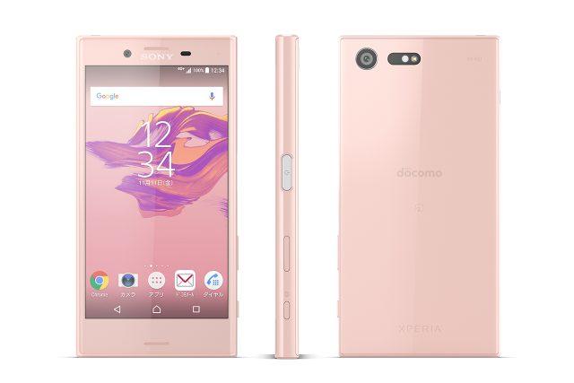 pink-xperia-x-compact-640x427