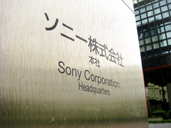 sony_hq_rain_2-600x450