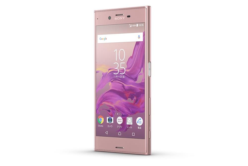xz-deep-pink-41