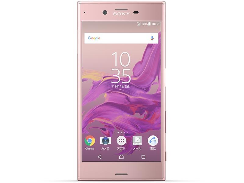 xz-deep-pink-6