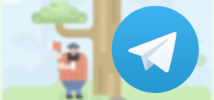 تلگرام با بروزرسانی جدیدش از پلتفرم بازی خود پرده برداشت.