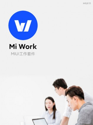 رابط کاربری MIUI 11 به همراه ویژگی های جدید بصری معرفی شد