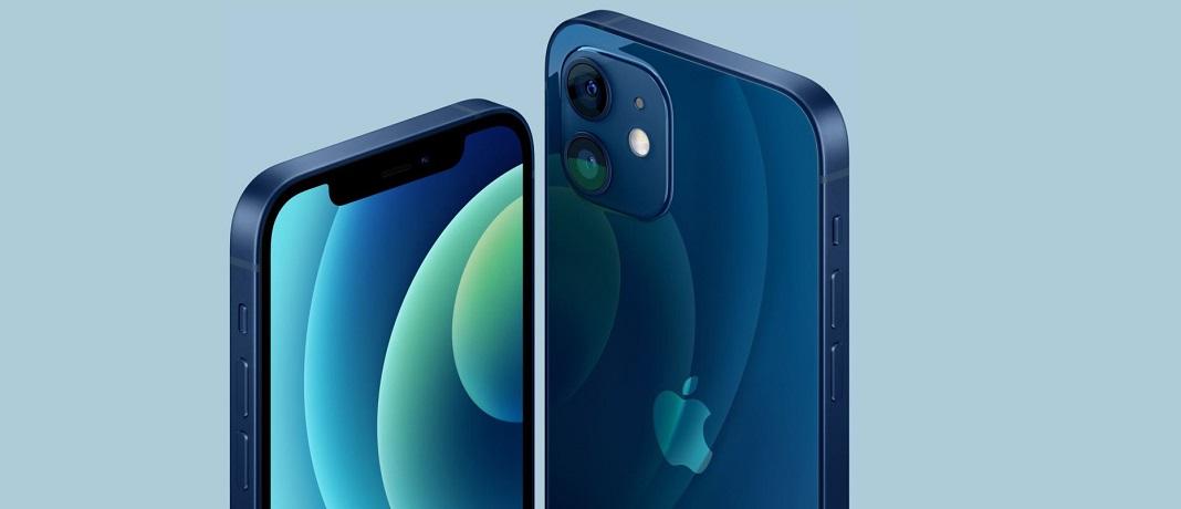 اپل از آیفون 12 و آیفون 12 مینی رونمایی کرد؛ شروع قیمت از 699 دلار
