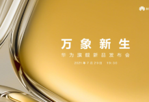 گوشی هواوی P50 در تاریخ 29 جولای و مجهز به سنسور اختصاصی IMX800 سونی معرفی خواهد شد