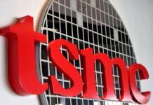 شرکت تایوانی TSMC ساخت کارخانه تولید تراشه در خاک ژاپن را تایید کرد