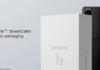 سونی بزودی کارتن های پلاستیکی را از گوشی های اکسپریا حذف می کند